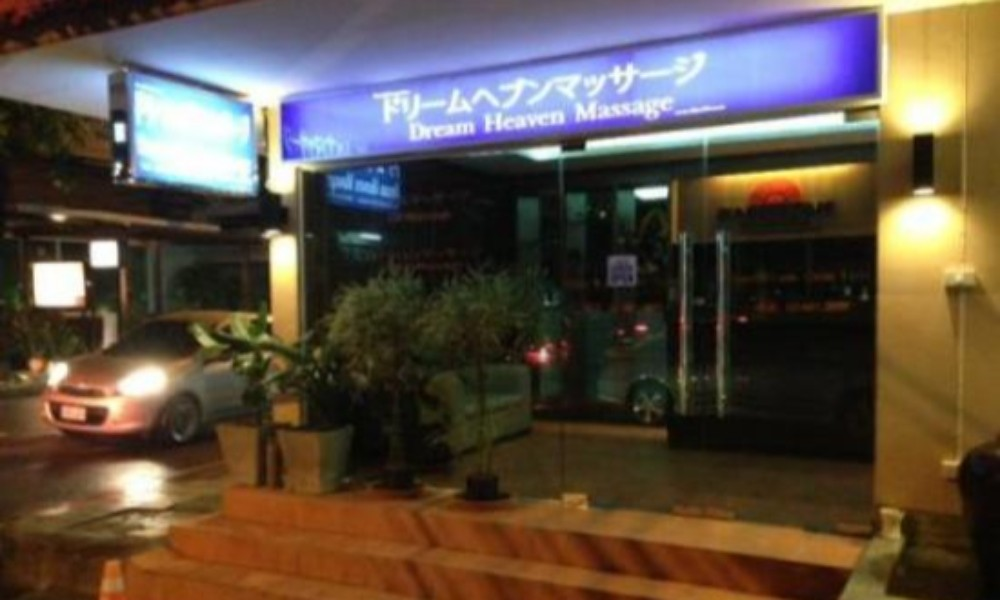 Dream Heaven Massage Soi 26